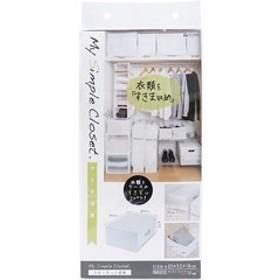 MSC 収納袋 すきま収納 クローゼット ホワイト 衣類用 85692 (1コ入)