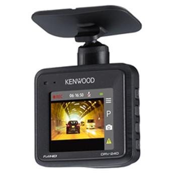 ケンウッド ディスプレイ搭載ドライブレコーダー KENWOOD DRV-240 【返品種別A】