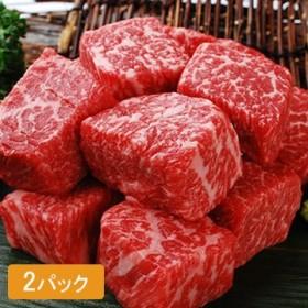 やまとダイニング 松阪牛 モモ肉 角切りステーキ 100g×2パック