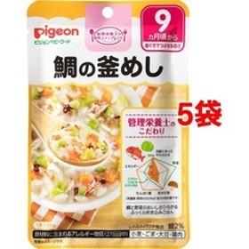 ピジョンベビーフード 食育レシピ 鯛の釜めし (80g*5コセット)