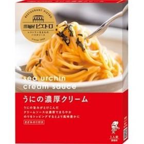 【訳あり】洋麺屋ピエトロ うにの濃厚クリーム (100.3g)