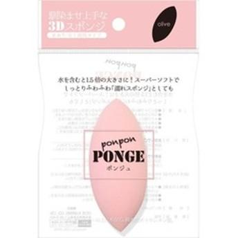 dポイントが貯まる・使える通販  ポンジュ カラースポンジ 水あり・なし両用タイプ ピンク (12g) 【dショッピング】 メイク道具 おすすめ価格