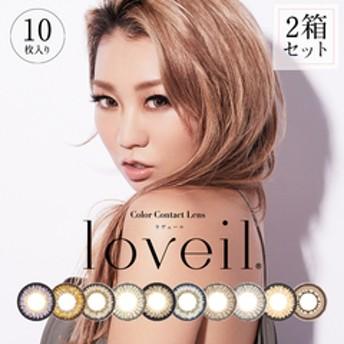 ラヴェール loveil 2箱 (1箱10枚入り / ワンデー)