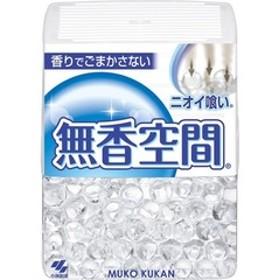 小林製薬 無香空間 (315g)