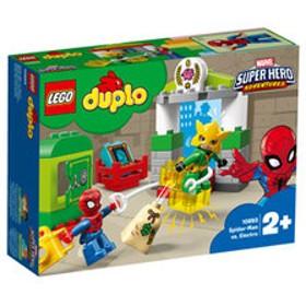 レゴジャパン レゴ(R)デュプロ スパイダーマン vs. エレクトロ【10893】 レゴ10893Dスパイダ-マンVS 【返品種別B】