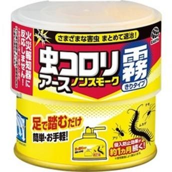 虫コロリ ノンスモーク 霧タイプ ハウスダスト除去プラス 9 12畳用 (100mL)