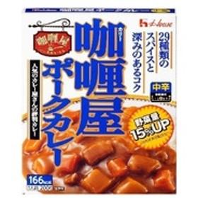カリー屋ポークカレー 中辛 (200g)