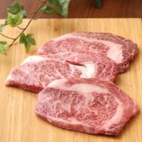 【高島屋のギフト】美瑛ファーマーズマーケット びえい和牛リブロースステーキセット