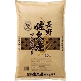 令和元年産 長野佐久産 コシヒカリ (10kg)