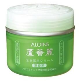 アロインス 蘆薈麗(ろかいれい) 薬用クリーム 無香料 (185g)