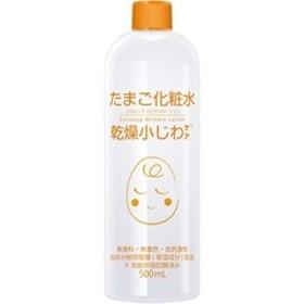 ココエッグリンクルローション たまご化粧水 (500mL)