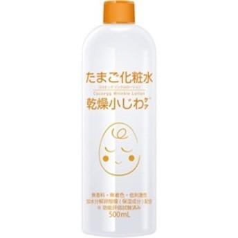 dポイントが貯まる・使える通販| ココエッグリンクルローション たまご化粧水 (500ml) 【dショッピング】 化粧水 おすすめ価格