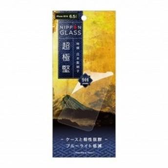 NIPPONGLASS iPhone XS Max 6.5インチ 超極堅ガラス TYIP18LGLGNBCCC(BLカ