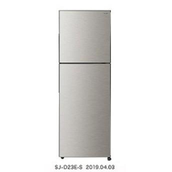 シャープ 冷蔵庫 シルバー系 SJ-D23E-S (標準設置無料)