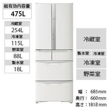 日立 HITACHI 6ドア冷蔵庫(475L・フレンチドアタイプ) ★R-F48M3-W パールホワイト