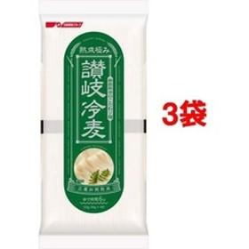 熟成極み 讃岐冷麦 (320g*3袋セット)