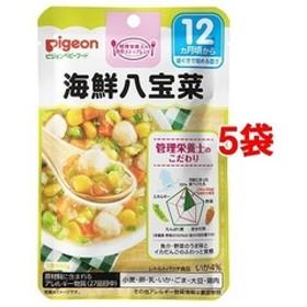 ピジョンベビーフード 食育レシピ 海鮮八宝菜 (80g*5コセット)