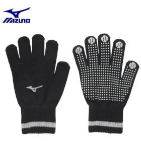 ミズノ MIZUNO 野球 ニット手袋 ジュニア ニット手袋 12JY9E5309