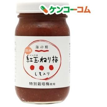 海の精 国産特別栽培 紅玉ねり梅 ビン ( 250g )/ 海の精