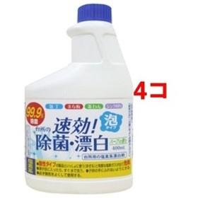 台所の速効!除菌・漂白 泡タイプスプレー ハーブの香り 付替用 (400mL*4コセット)