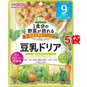 和光堂 1食分の野菜が摂れるグーグーキッチン 豆乳ドリア 9か月頃 (100g*5コセット)