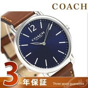 dポイントが貯まる・使える通販| コーチ 時計 メンズ COACH 腕時計 デランシー スリム 40mm 14602345 革ベルト 【dショッピング】 腕時計 おすすめ価格