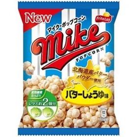 マイクポップコーン バターしょうゆ味 (50g)