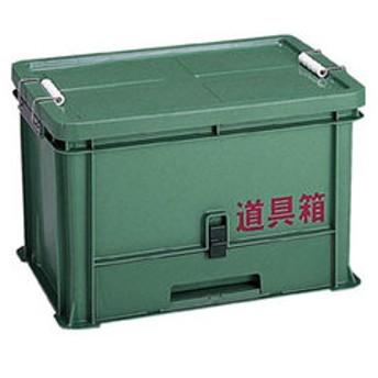 リス興業 道具箱 XT 28L XT 【返品種別A】