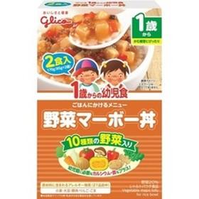 1歳からの幼児食 野菜マーボー丼 (85g*2袋入)