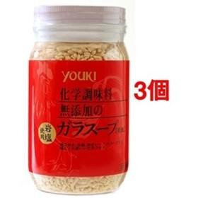 ユウキ 化学調味料無添加のガラスープ (130g*3コセット)