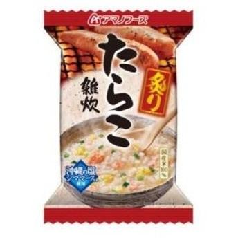アマノフーズ 炙りたらこ雑炊 21g