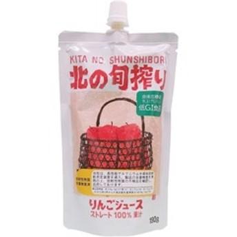 北の旬搾り りんごジュース パウチ (190g*24パック)