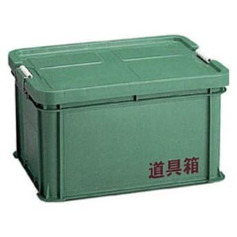 リス興業 道具箱 L 54L L 【返品種別A】