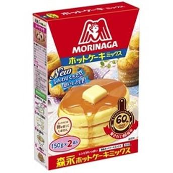 森永 ホットケーキミックス (150g*2袋入)