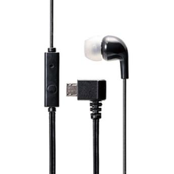 エレコム マイク&コントローラー搭載micro USB端子専用ダイナミック密閉型モノラルイヤホン ELECOM EHP-MM100MBK 【返品種別A】
