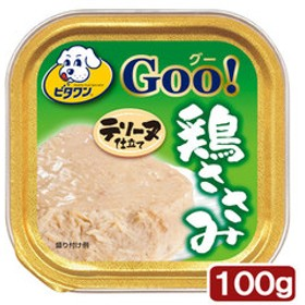 日本ペット ビタワングー 鶏ささみ テリーヌ仕立て 100g 関東当日便