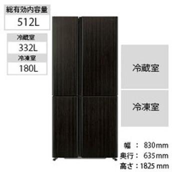AQUA 4ドア冷蔵庫(512L・フレンチドア) AQR-TZ51H(T) ダークウッドブ (標準設置無料)