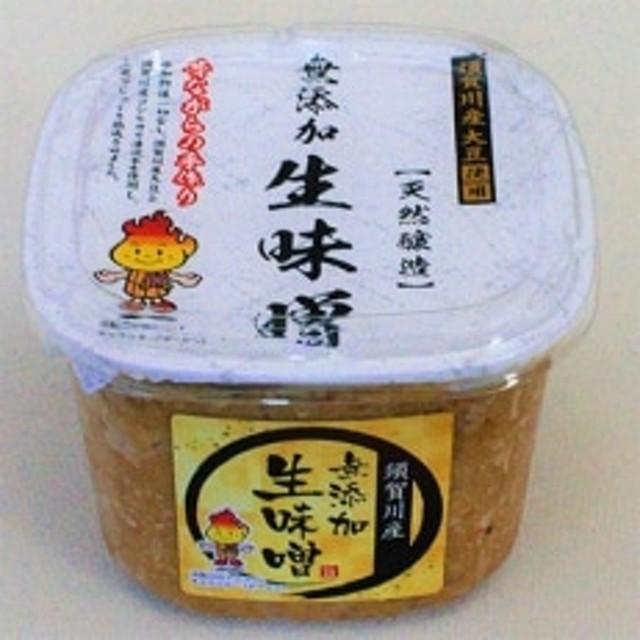 天然醸造・無添加生味噌(800g×2個)