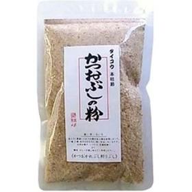 タイコウ 本枯節 かつおぶしの粉 (45g)