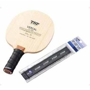 ティーエスピー 卓球ラケット用アクセサリー(ブラック) TSP GRIPテープ TSP-044330-0020 【返品種別A】