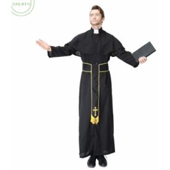 ハロウイン メンズ 送料無料 仮装 宣教師 牧師 神父 イベント ステージ衣装 パーテイー 学園祭 文化祭 大人用 コスプレ衣装