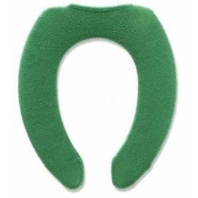 便座カバー コムフォルタ4 U型 抗菌 防臭(グリーン)