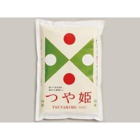 山形農業協同組合 【山形】つや姫〈特別栽培米〉5kg