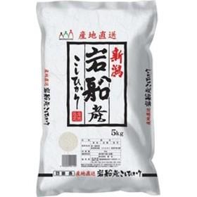 平成30年度産 岩船産コシヒカリ (5kg)