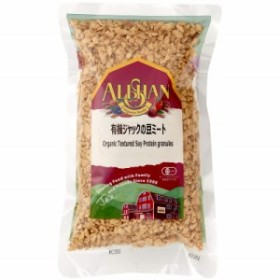 アリサン ジャックの豆ミート 150g 繊維大豆タンパク質 ベジタリアン 原材料は大豆だけ 大豆ミート 有機食品 健康応援 健康食品 ヘルシ