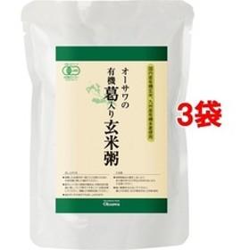 オーサワの有機葛入り玄米粥 (200g*3コセット)