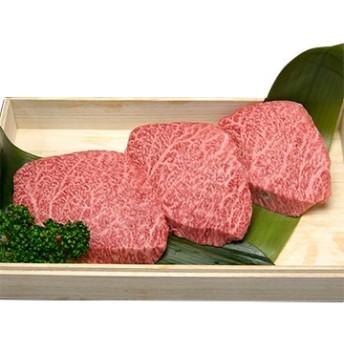 dポイントが貯まる・使える通販| やまとダイニング 松坂牛 松阪牛肉 ギフト 桐箱入り ランプステーキ 100g×3枚セット A5 【dショッピング】 食品/調味料 その他 おすすめ価格