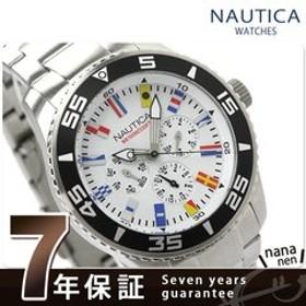ノーティカ 腕時計 NST 07 フラッグ マルチファンクション ホワイト NAUTICA A14630G 時計