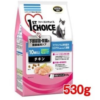 dポイントが貯まる・使える通販| ファーストチョイス 高齢猫10歳以上 下部尿路の健康維持 チキン (530g) 【dショッピング】 キャットフード おすすめ価格