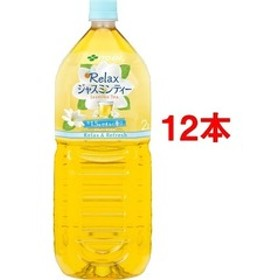 伊藤園 リラックスジャスミンティー (2L*12本セット)